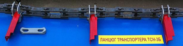 Транспортер навозоудаления тсн 3б авто с пробегом кирове фольксваген транспортер